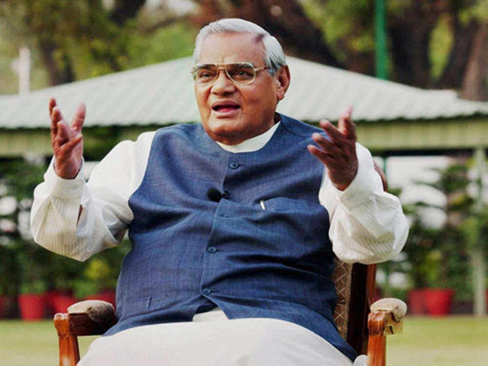 Atal Bihari Vajpayee Latest News