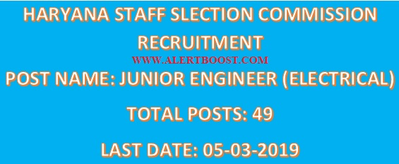 HSSC RECRUITMENT 2019: APPLY ONLINE FOR JUNIOR ENGINEER ELECTRICAL POSTS